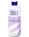 Framesi Color Lover Volumizing Shampoo