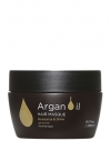 Luseta Argan Oil Hair Treatment Masque