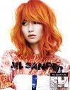 Orange Shag