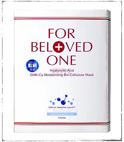 For Beloved One Hyaluronic Acid GHK-Cu Moisturizing Bio-Cellulose Mask
