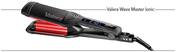 Valera Wave Master Ionic